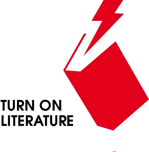 Call for Danish works of literature (in Danish)
